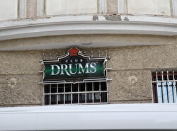 Бар Drums
