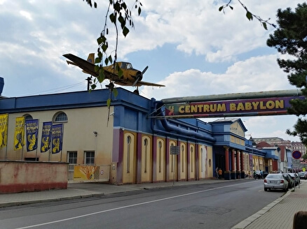 Аквапарк Centrum Babylon