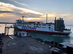 Паром Seatran Ferry