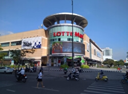 Гипермаркет Lotte Mart